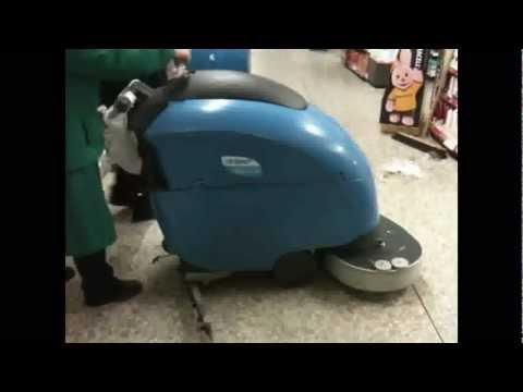 Fimap SMx75 Supermarket Cleaning
