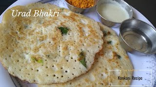 Urda Bhakri  Urad Daal Bhakri  Urad Daal Dosa  Konkani Recipe