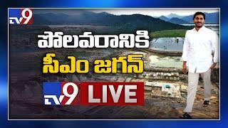 CM Jagan Inspects Polavaram Project || LIVE - TV9