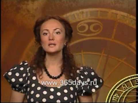 Финансовый гороскоп. - sonnik-