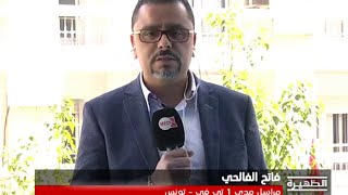 تفاصيل اشتباكات بن قردان بين الجيش التونسي والمسلحين