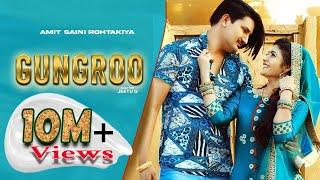 AMIT SAINI ROHTAKIYA : GHUNGROO (Full Song) | Gori Nagori | New Haryanvi Songs Haryanavi 2021