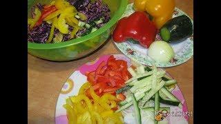Салат 'Витаминка'   поддержим свой иммунитет витаминами!!!