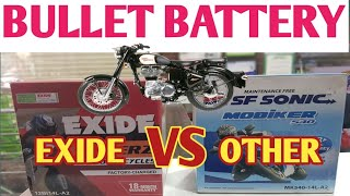 Best Battery for Royal Enfield Bullet | Exide Battery for Bullet| Which battery is best for Bullet