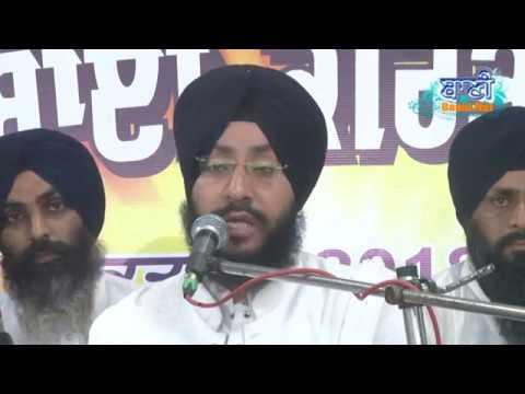 1-Oct-2018-Bhai-Jaskaran-Singh-Ji-Patiala-Wale-At-Jamnapar-Delhi