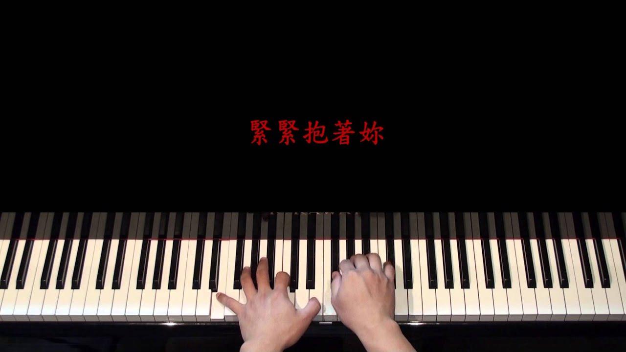 那些年--胡夏(阿寶的練功房)(免費線上鋼琴教學) - YouTube