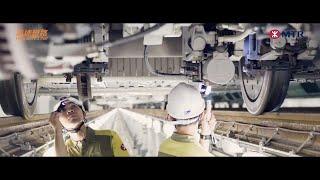 港鐵MTR -《星級貼心》高鐵宣傳片