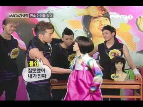 2PM JaeBeom Awesome Idol Leader
