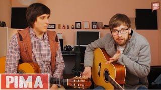 Арпеджио или Перебор | Уроки гитары