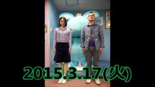 2015年3月17日(火) ゴゴモンズ「プロダクション」祭り メインテ...