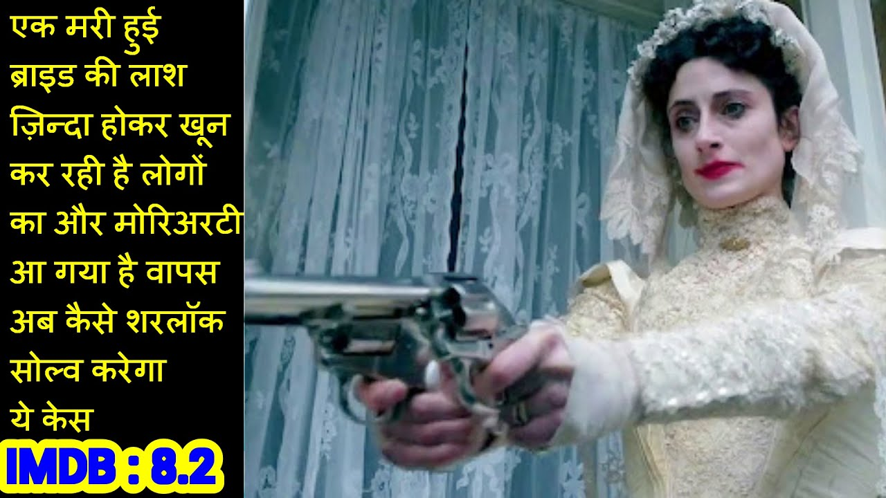 Download Sherlock Holmes Season 3 Episode 4 Explained In Hindi   Detective Murder Mystery  