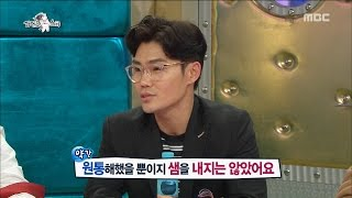 [RADIOSTAR]라디오스타 - PSY are jealous to qualify for the  'Gangnam style' isBum-soo. 20170517