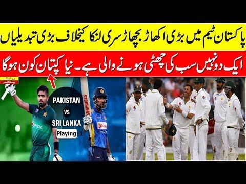 pakistan-test-team-16-members-confirm-squad-against-sri-lanka-2019