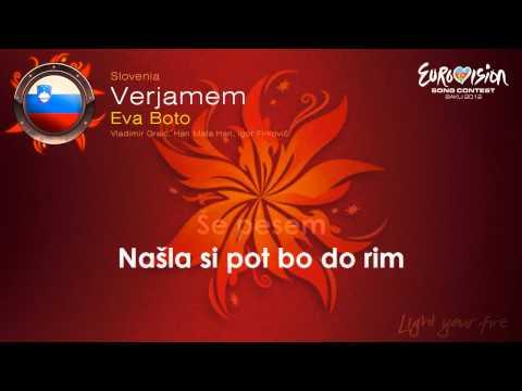"""Eva Boto - """"Verjamem"""" (Slovenia) - [Karaoke version]"""