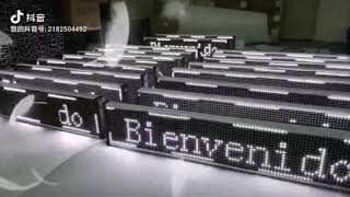 P10 Single White LED scrolling Sign- LEKLED