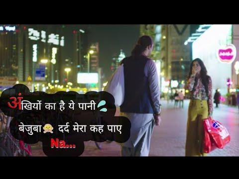 Chitthi Status   Chitthi Video Song   New WhatsApp Status Video 2019   Jubin Nautiyal & AkankshaPuri