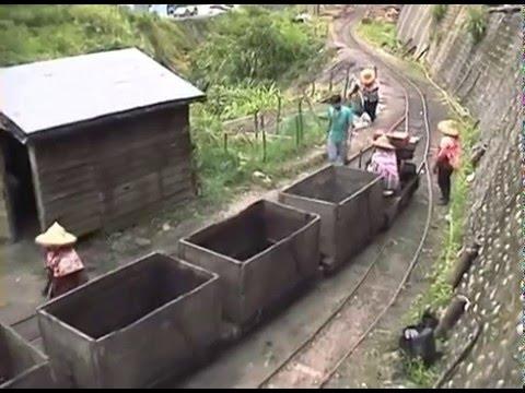 台灣窄軌 阿里山 橋頭 重光煤礦 TAIWAN NARROW GAUGE RAILWAY (COAL MINE )