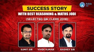 Success Story With Best Jodi | Complete Arithmetic And Reasoning | Call :: 9958500766