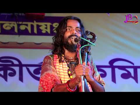স্বার্থ-ছাড়া-ভালবাসে-সুধুই-আমার-মা#নকুল-বিশ্বাসের-গান#sartho-chara-bhalbase-sudhu-amar-maa#bsudev