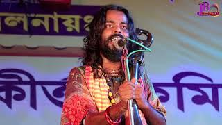 স্বার্থ ছাড়া ভালবাসে সুধুই আমার মা#নকুল বিশ্বাসের গান#sartho chara...