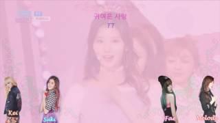 Please Watch in HD 귀여운 사랑 ღ T T || TWICE We are 귀여운 사랑 al...