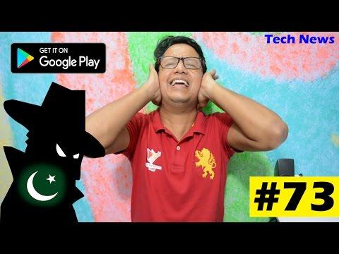 Tech News of The Day #73 - Pakistani Spy,WhatsApp Update,Xiaomi Mi Pad 3,Panasonic P88,OLA Rs.1 - 동영상