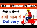 Xiaomi Launched It's Express Delivery Service | Get Same & One Day Delivery | Hindi