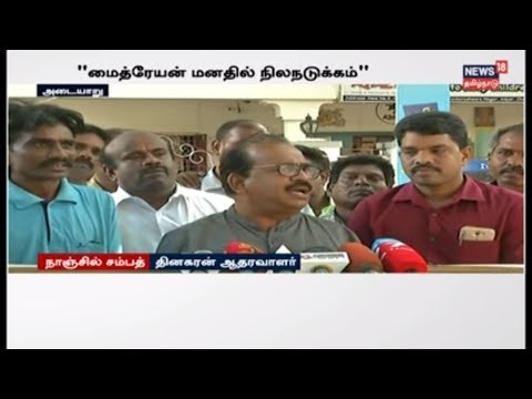 நாஞ்சில் சம்பத் : மைத்ரேயன் மனதில் நிலநடுக்கம் | எட்டுத்திக்கும் இன்று | News18 Tamilnadu