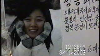 2003년 봄 동대구 지하철 참사, 4월 삼성어린이박물…