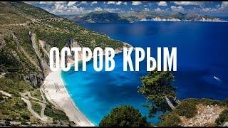 Аренда авто в Крыму это просто.(, 2016-01-12T14:10:49.000Z)
