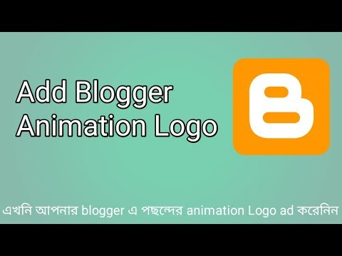 To add animated Header In Blogger (Blogspot) - Bangla Tutorial