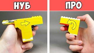 Как сделать Простой VS Сложный Пистолет из ЛЕГО