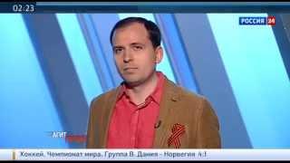 """АГИТАЦИЯ И ПРОПАГАНДА - """"АгитПроп"""" (10.05.2015)"""