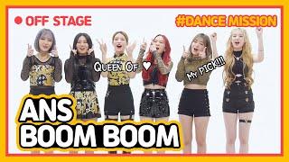[Pops in Seoul] BOOM BOOM! ANS(에이엔에스)'s Off-Stage Dance