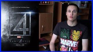 Трейлер Фантастическая четверка Факел сгорел Fantastic Four 2015 Обзор  от Дума