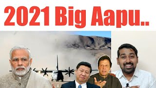 2021 Big Aapu | Top Updates | Tamil | Siddhu Mohan