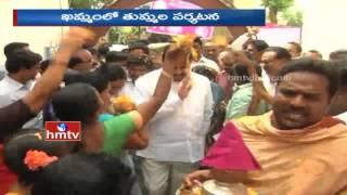 Minister Tummala Nageswara Rao Visits Khammam District | HMTV