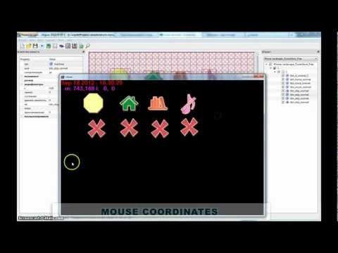App Salute Creator - Game Design Studio - Debug Testing