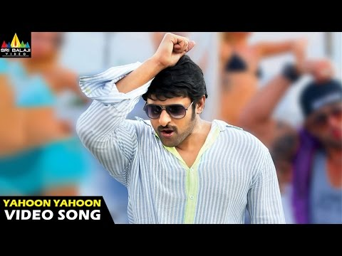 Mirchi Songs | Yahoon Yahoon Video Song | Latest Telugu Video Songs | Prabhas, Richa