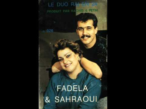 music fadela et sahraoui