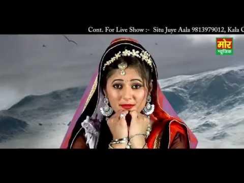 Pyasa Bhola    2016 Haryanvi Bhole Song    Anjali Raghav    Mor Bhagti Bhajan