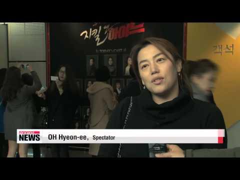 ′Jekyll and Hyde′ celebrates 1,000 performances in Korea