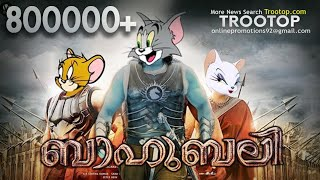 Download Video Tom and Jerry | BAHUBALI MALAYALAM | Tom ,Jerry  | SPOOF | MP3 3GP MP4