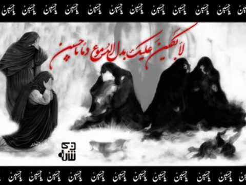 Mazloom Zamanay Te Shabbir A.S Jeha Koi Nai.