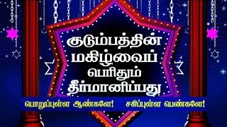 Leoni Sirappu Pattimandram 01-01-2019 Kalaignar tv Show-New Year Special