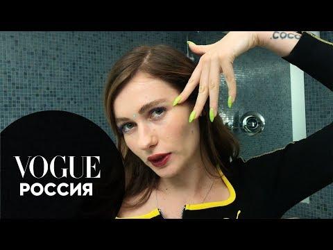 Секреты красоты: Луна показывает, как сделать макияж с эффектом зацелованных губ