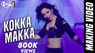 Kokka Makka Kokka Devi  Official Song Making Video  Prabhudeva, Tamannaah, Sonu Sood