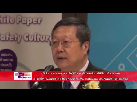 CEO THAILAND 31 8 59
