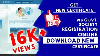 West Bengal Society Registration Application   New Certificate   New Registration Number