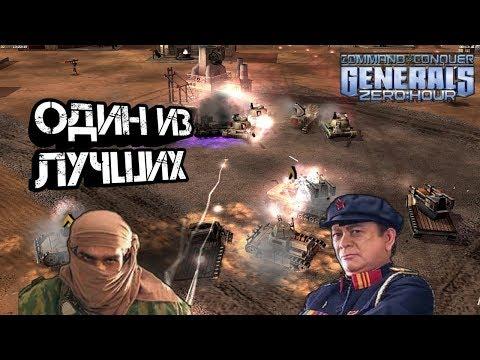 RUSSIAN COMEBACK [Generals Zero Hour] TOP REPLAY